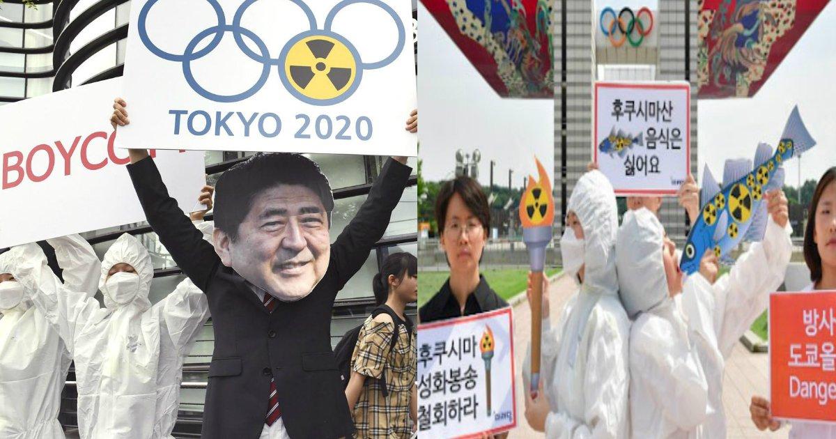 aa 8.jpg?resize=1200,630 - 韓国で「放射能五輪」キャンペーンが広まる、今後の日韓関係はどうなる…?