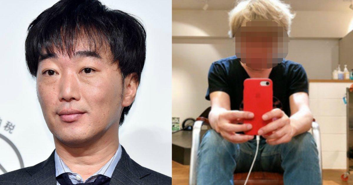 aa.jpg?resize=1200,630 - 【反響】スピードワゴン小沢、金髪イメチェン姿があの人気俳優とそっくりすぎる!?