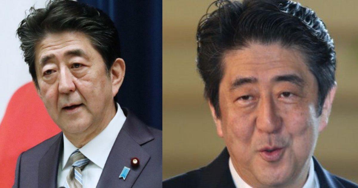 abeshinzou.png?resize=300,169 - 安倍首相、統合型リゾート設備&桜を見る会の各党代表質問に最後までしらばっくれる