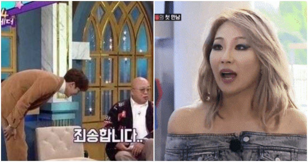 "collage 139.png?resize=412,232 - 한국 연예계 역사상 최고였던 ""아이돌 3대 실수"".jyp"