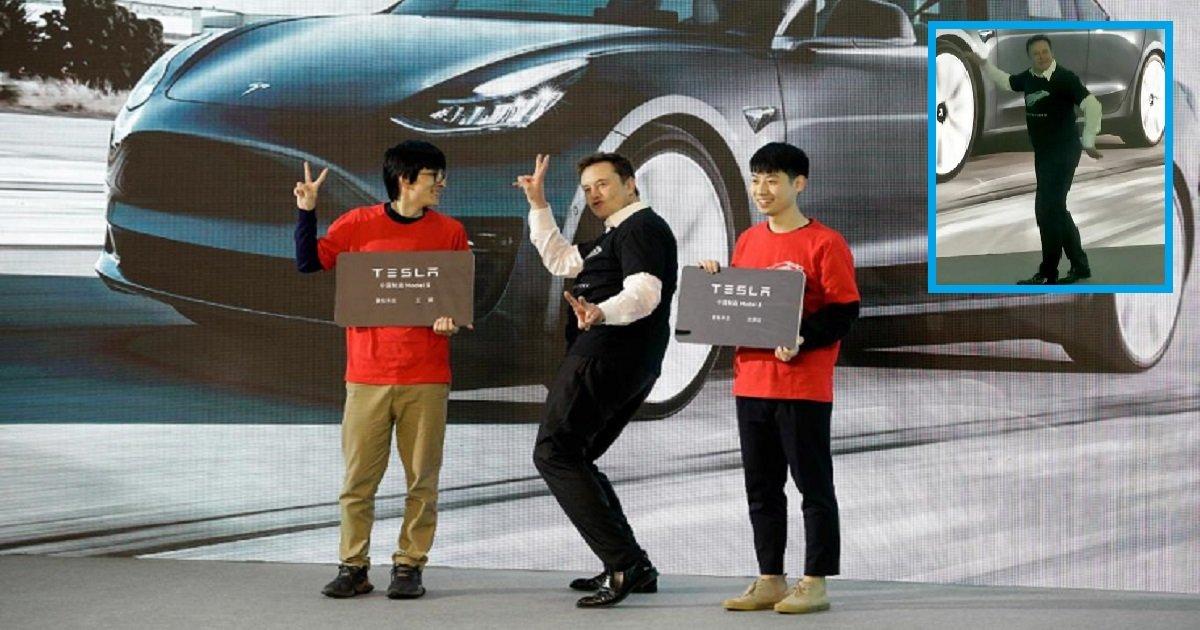 d3.jpg?resize=1200,630 - Goofy Elon Musk Showed Off His Dance Skills At A Model 3 Event