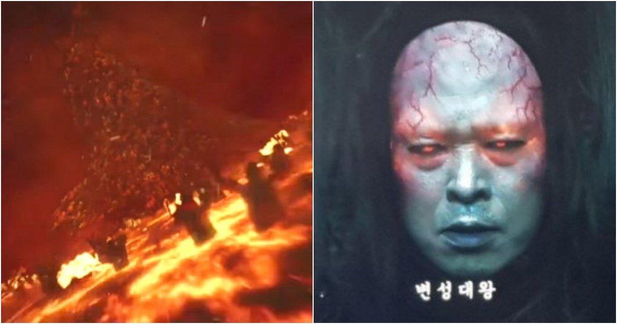 """e38587e3858ee384b9e384b9e384b9e384b9.jpg?resize=412,232 - """"나태지옥이 현실에 생긴다"""" 올해 지옥을 체험할 수 있는 '신과 함께' 테마파크 건립된다"""