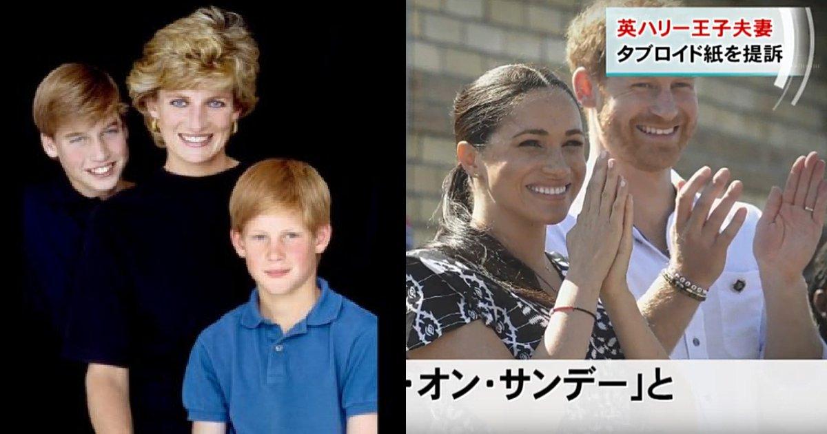 e696b0e8a68fe38397e383ade382b8e382a7e382afe38388 12.png?resize=1200,630 - 【動画アリ】ヘンリー王子夫妻「高位」王族引退?