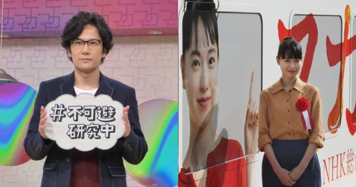 稲垣吾郎 出演