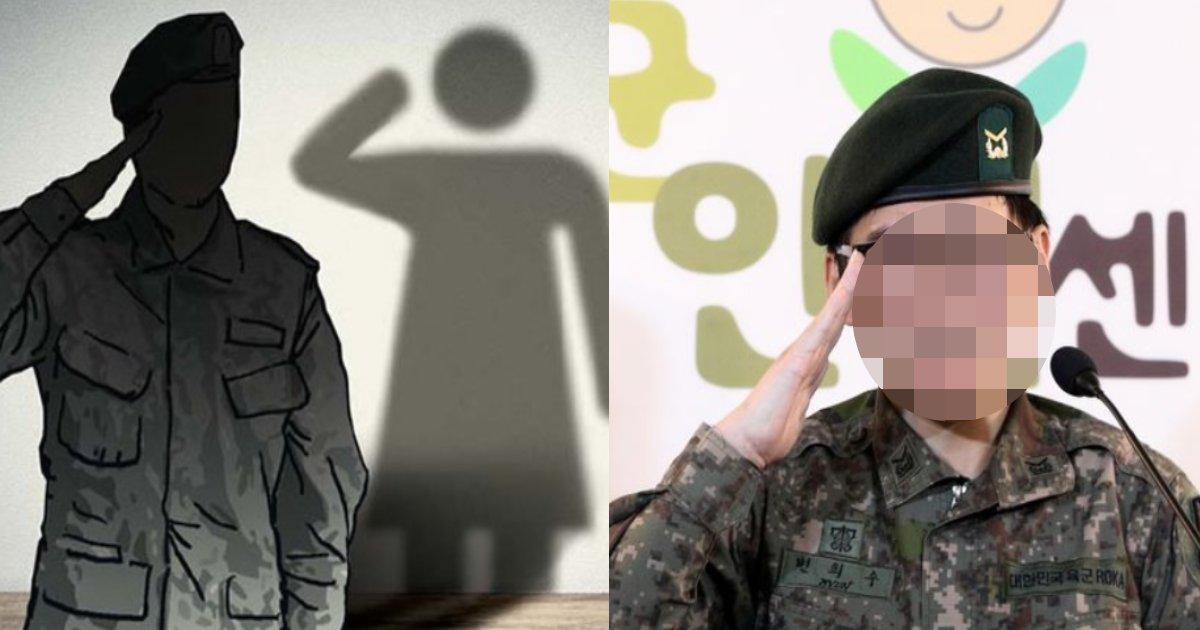 """e696b0e8a68fe38397e383ade382b8e382a7e382afe38388 19 3.png?resize=1200,630 - 女性兵士として軍に残りたい!? 韓国社会が動揺?""""性転換軍曹""""の強制除隊問題"""