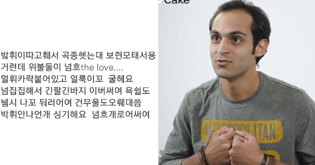 "eca09cebaaa9 ec9786ec9d8c 1.png?resize=1200,630 - ""한꾹인뜰만알아뽈쑤있께작썽하꼤씁니다""...오직 한국인만 이해할 수 있다는 '숙소 후기' 암호"