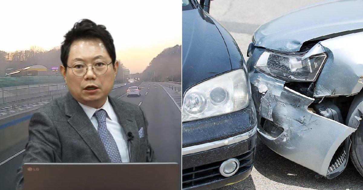eca09cebaaa9 ec9786ec9d8c 149.png?resize=412,232 - 한문철 변호사가 직접 소개하는 '교통사고 발생 시 CCTV 확보하는 방법'