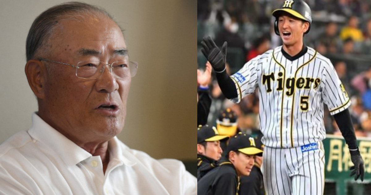 harimoto.png?resize=1200,630 - 張本勲が見当違いな発言?「去年のドラフト1位は全部ダメ」→野球ファンから批判殺到
