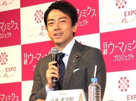 topics.or.jp