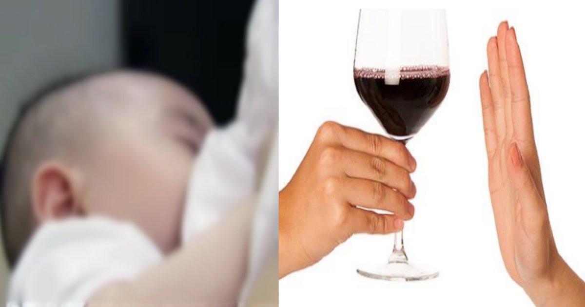jyunyu.png?resize=1200,630 - 酒に酔った状態で母親が授乳し子どもが命を落とした?アルコールが母乳と混ざることで起こる危険性とは
