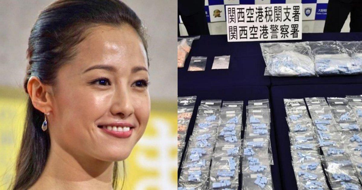 osaka.png?resize=1200,630 - 沢尻エリカの薬物ルートが明るみに?大阪で捕まったドイツ国籍の男とのつながりが?