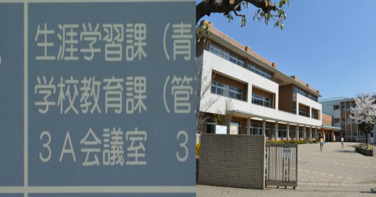 "qqq 16.jpg?resize=300,169 - 宮崎市小の障害児がいじめられて転校、学校""いじめ""認めず、後に「対応不十分」謝罪"