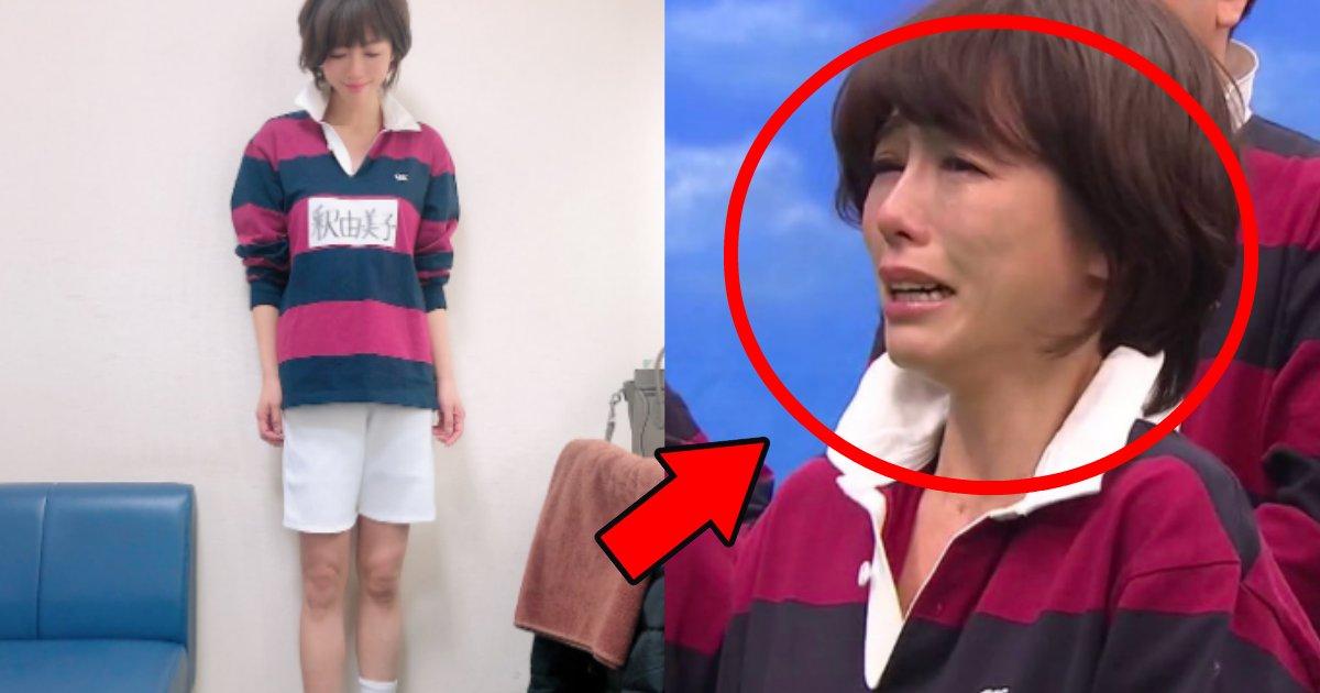 shaku.png?resize=1200,630 - 釈由美子、爆笑ヒットパレードの罰ゲームでガチ泣きし批判殺到「いい年したババァが泣くな」