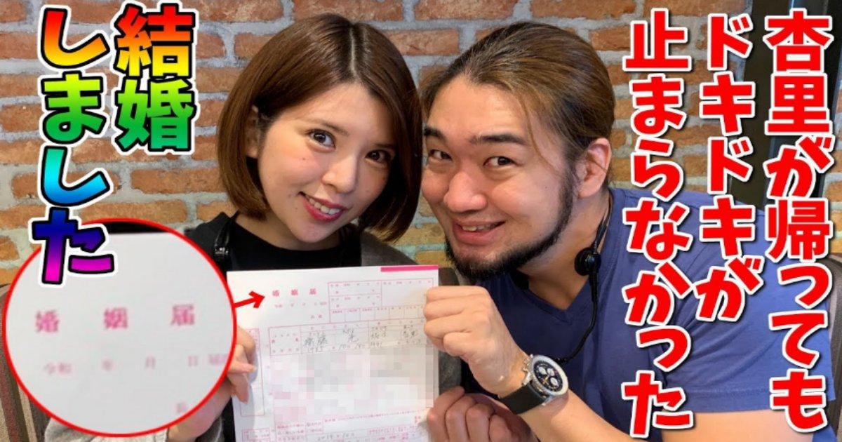 shibata.png?resize=300,169 - 坂口杏里と「結婚」していたシバター、やらせ告白も話題にならず炎上商法も終わりか?