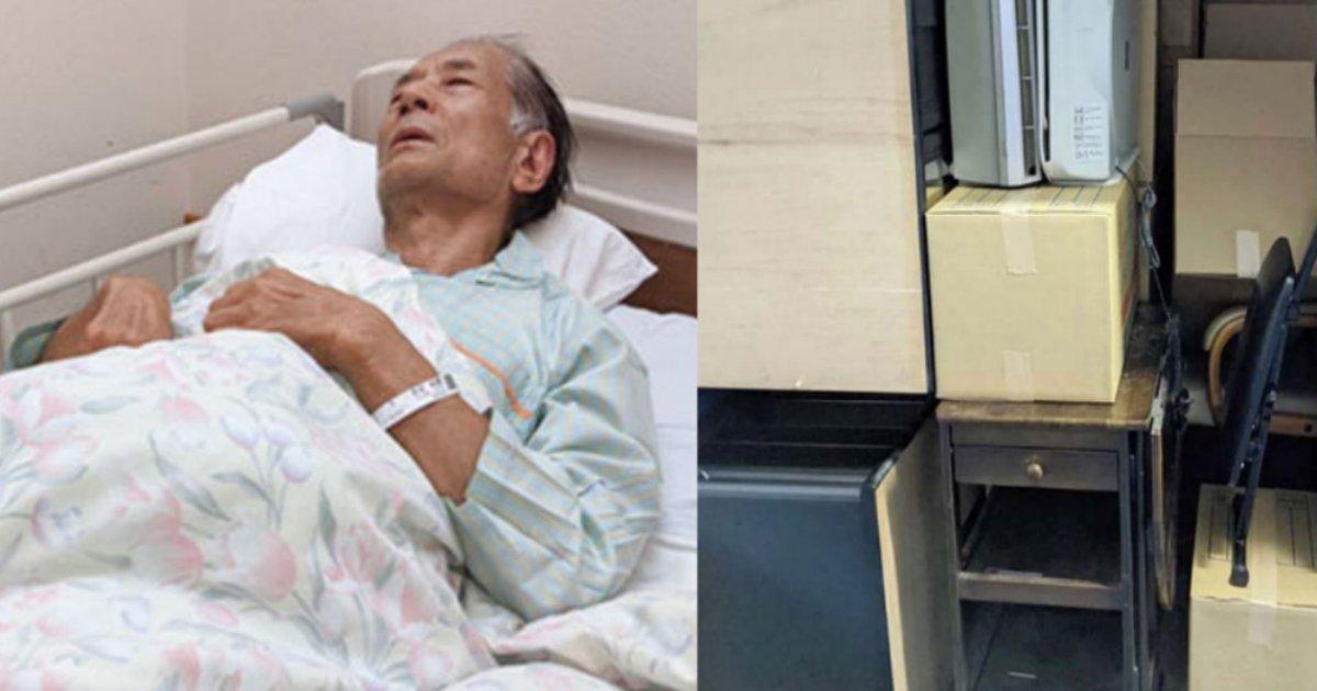 shimizu.png?resize=1200,630 - 自殺未遂で入院中の清水章吾が妻と意見の食い違い?「DVなどやっていない」