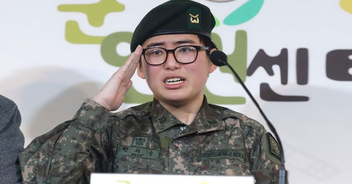 south korea transgender soldier.jpg?resize=1200,630 - South Korea's First Transgender Soldier Struggles To Continue To Serve In The Army After Being Dismissed