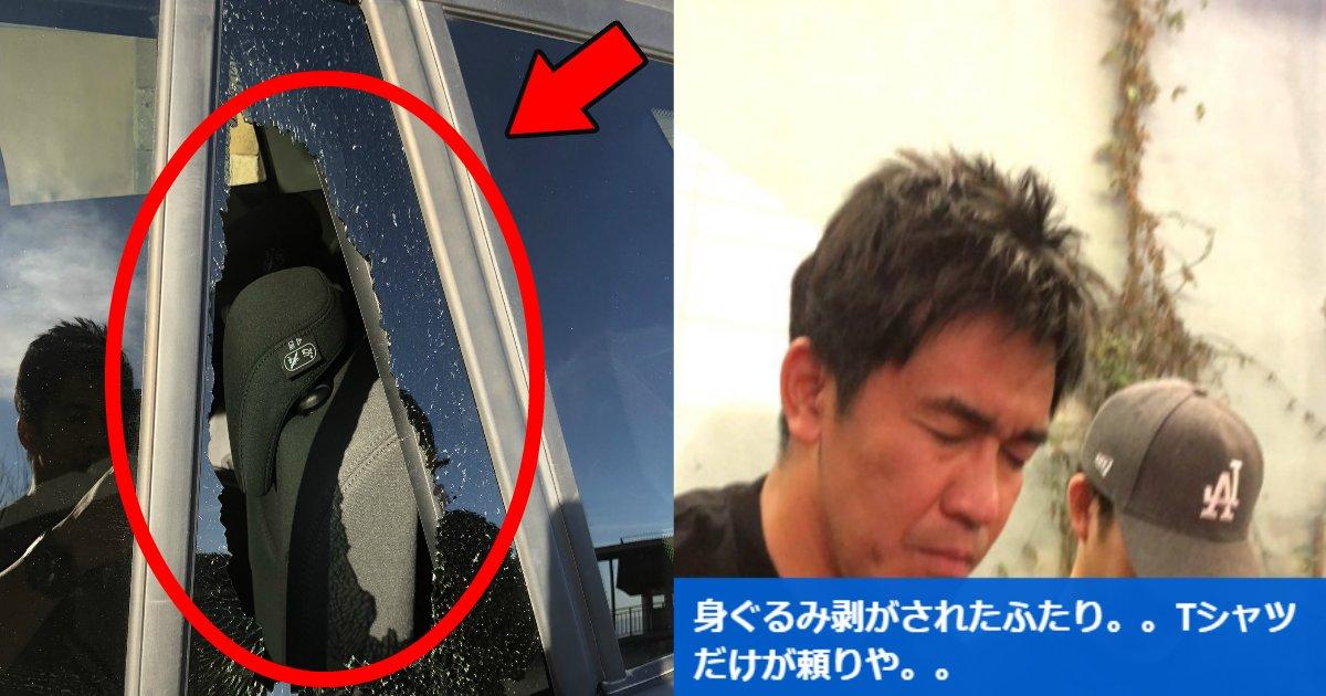 takei.png?resize=1200,630 - 武井壮が海外で窃盗被害!DA PUMP・KENZOとともに「被害総額やばい…」