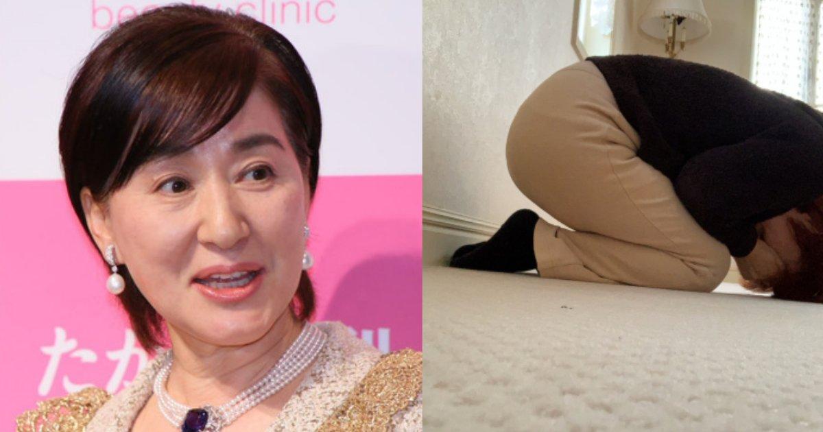 tateyomi.png?resize=1200,630 - 松居一代が息子の「縦読みメッセージ」で床に頭をつけて大号泣「あいしてる」