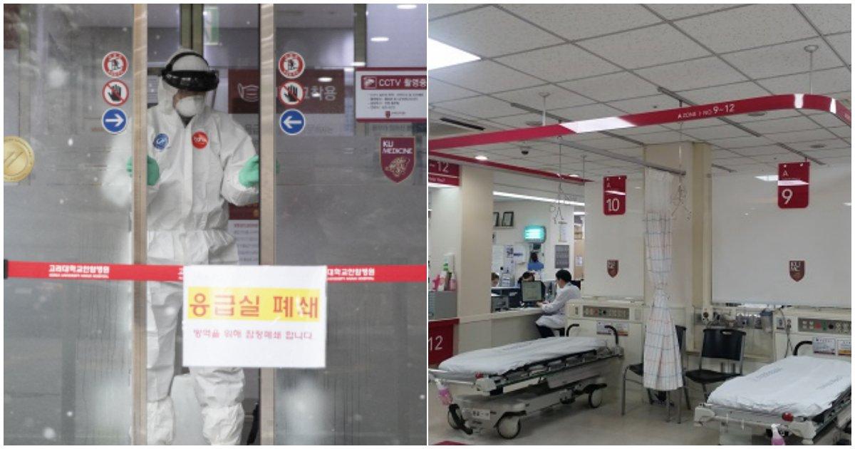 1 41.png?resize=412,232 - '코로나19'로 고대안암병원 응급실 폐쇄...응급의학 교수의 빠른 결정으로 '대형 감염사태' 막았다