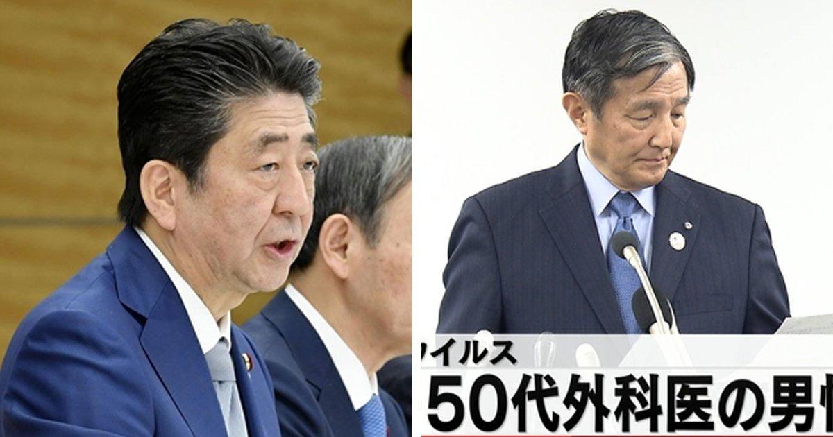 10 21.jpg?resize=300,169 - 日 코로나 대혼돈... 일본에만 있던 '외과의사' 코로나19 감염