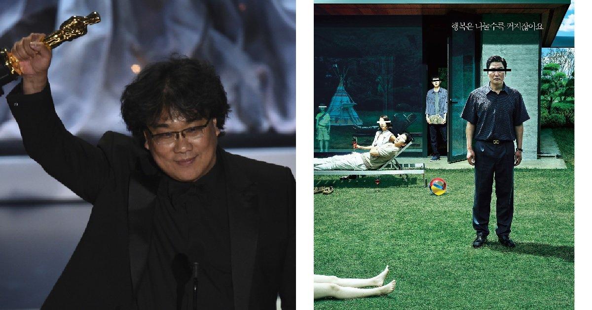 """3 74.jpg?resize=300,169 - """"'제시카송'은 좀....."""" 현재 화제의 영화 '기생충'에 대한 일본 현지 반응.jpg"""