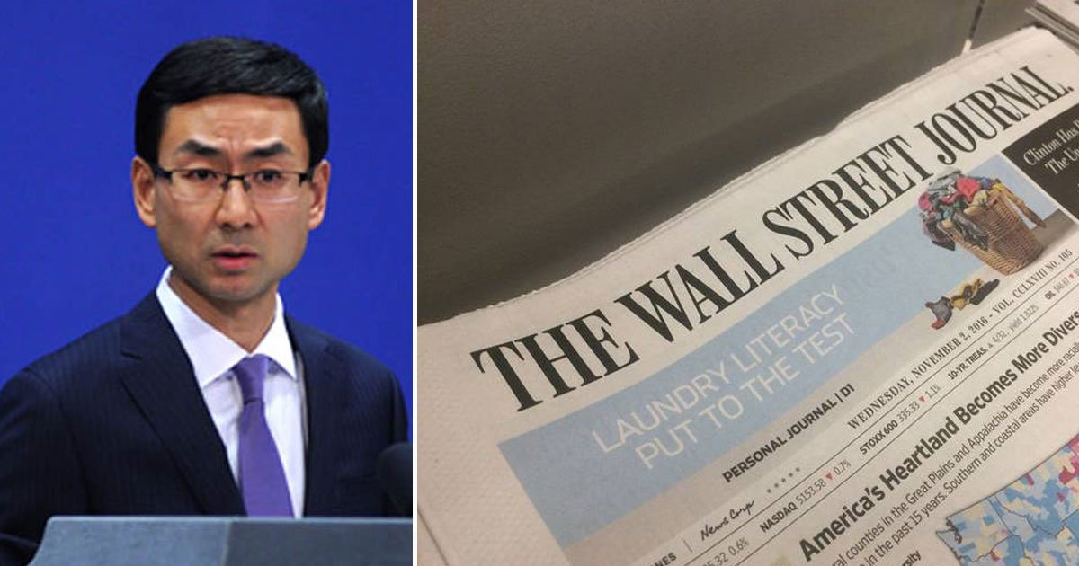 china expelled wall street journal reporters.jpg?resize=412,232 - China Expelled Three Wall Street Journal Reporters Over A Headline