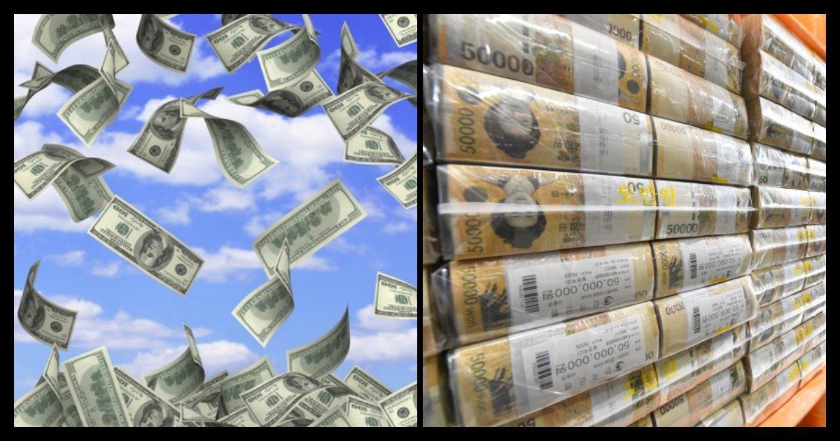 "collage 132.png?resize=1200,630 - ""1700억 원을 한 달안에 모두 다 쓰면 '5조원'을 주겠다"""