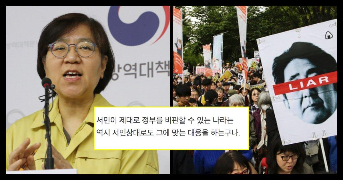 collage 145.png?resize=412,232 - 한국의 코로나 사태 대응을 '선진국'이라며 찬양하고 일본을 뜨고 싶다는 일본 국민들의 반응