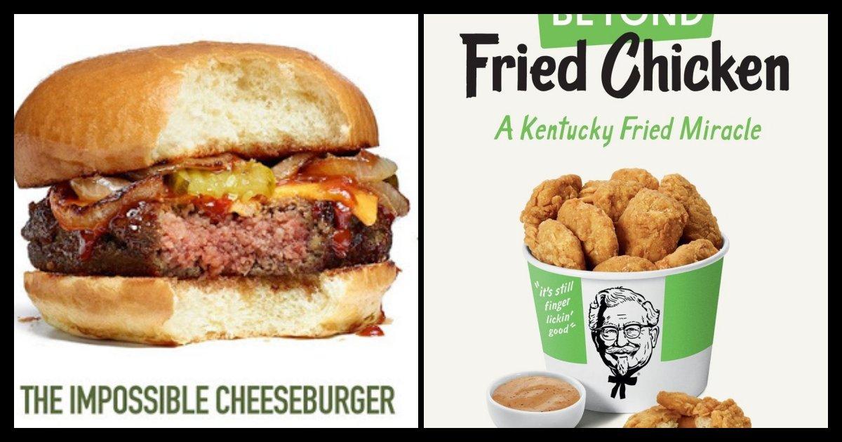 "collage 151.png?resize=412,232 - ""채식한다면서 고기 맛은 왜 찾아먹나"" '비건 버거' 출시에 기뻐하는 비건에 대한 비난"