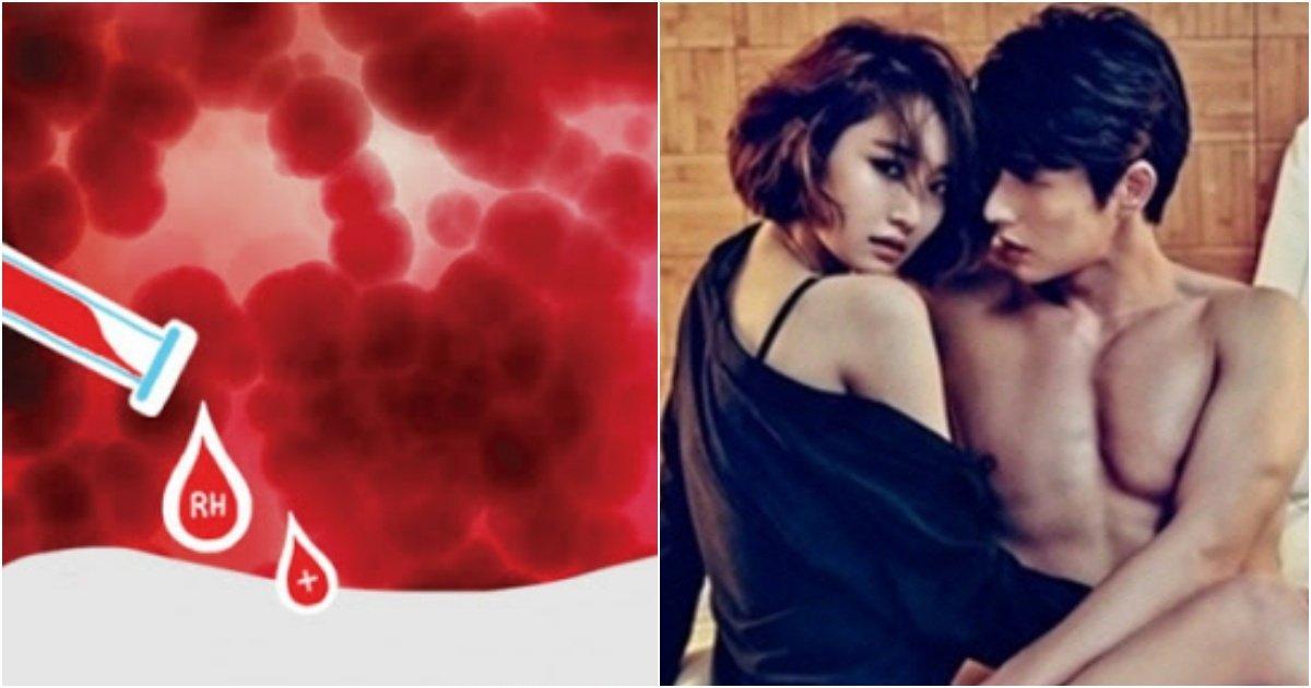e38587e38587e38587e38587e38587e38587e38587e38587.jpg?resize=412,275 - '혈액형'으로 알아보는 '성욕'과 '잠자리' 스타일 (+혈액형별 '공략'아이템)