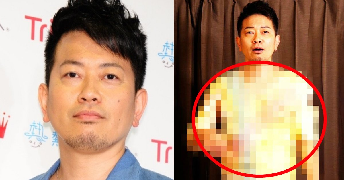 hiroyuki.png?resize=300,169 - 宮迫博之のYouTubeチャンネルがもはやガン無視?謎のトイレットペーパー巻き付け動画に「意味が分からない」