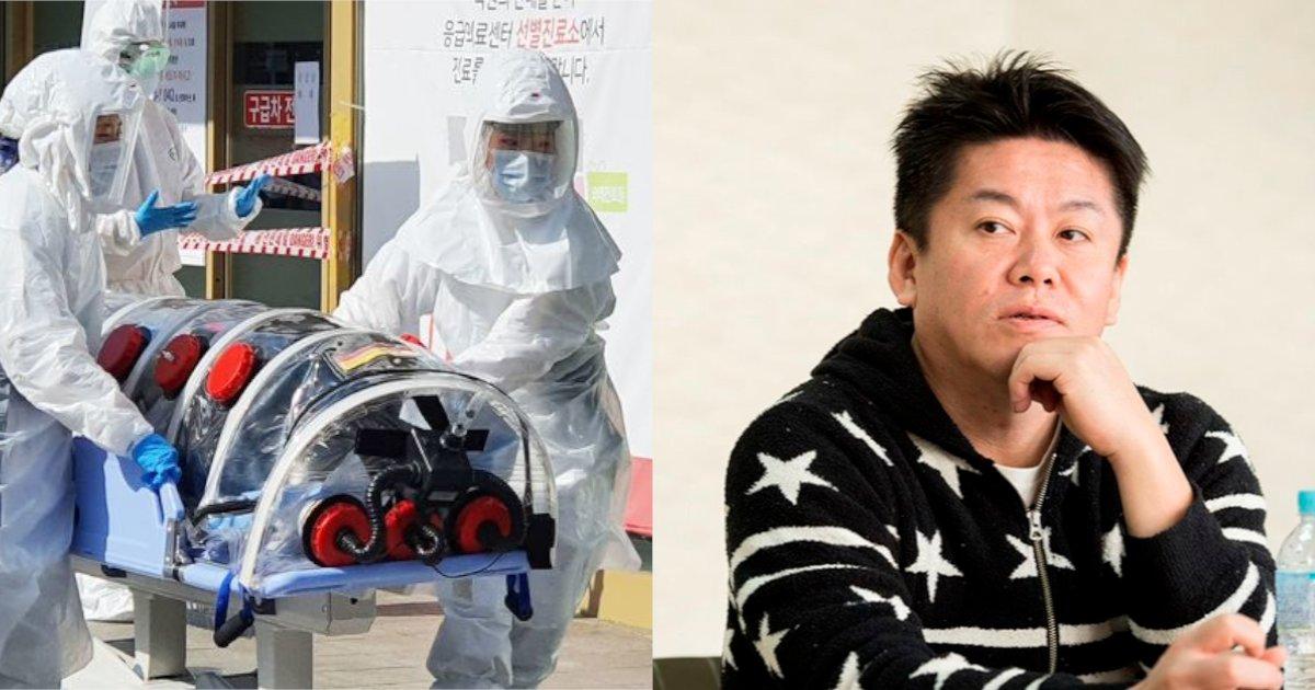 horie.png?resize=732,290 - ホリエモンこと堀江貴文氏、日本国内のコロナ反応に「騒ぎすぎ」とバッサリ‼