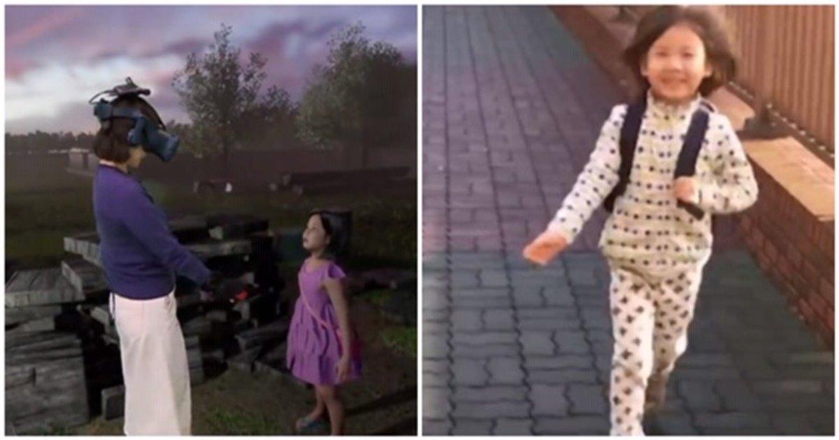 image0.jpeg?resize=412,275 - '세상을 떠난 딸'을 4년만에 'VR'기술을 통해 만나 '눈물바다'가 된 엄마 (영상)