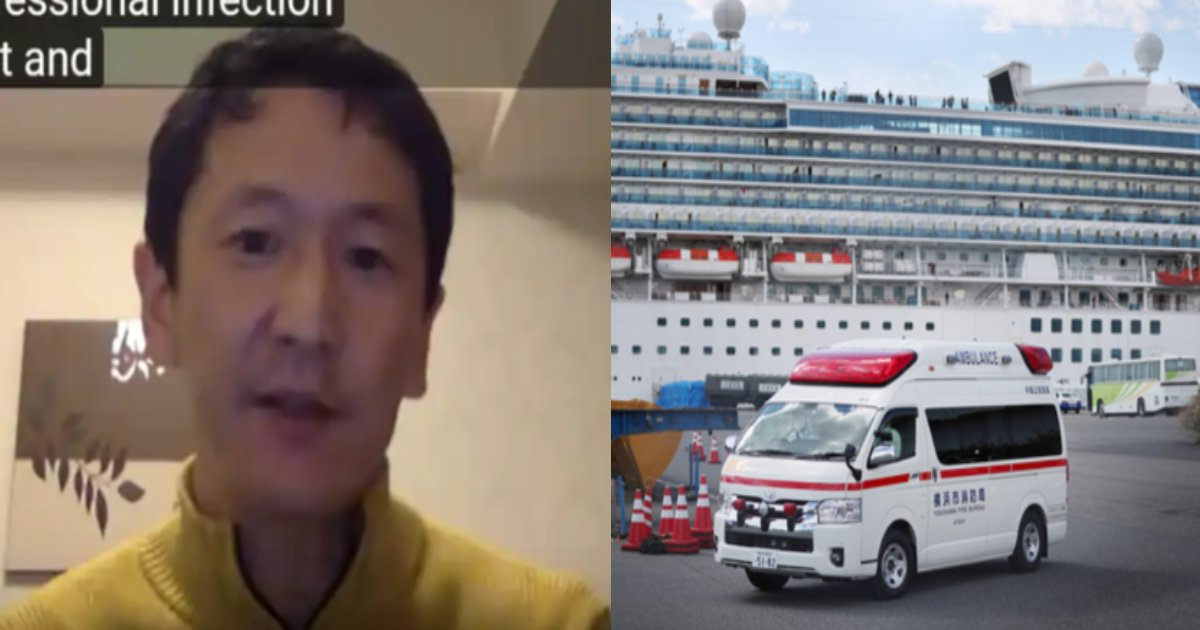 """iwata daiamond.png?resize=300,169 - """"ダイヤモンド・プリンセス""""、船内の対策を神戸大教授が批判「悲惨な状態」"""