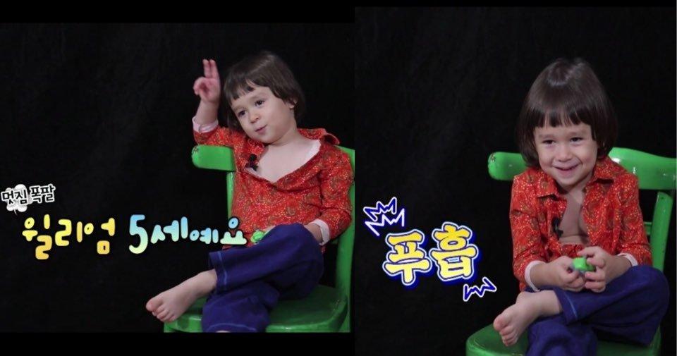 "kakaotalk 20200207 221700728.jpg?resize=412,275 - ""나 다섯살이야!"" ...'다섯살' 된 윌리엄의 귀여운 '허세' (영상)"