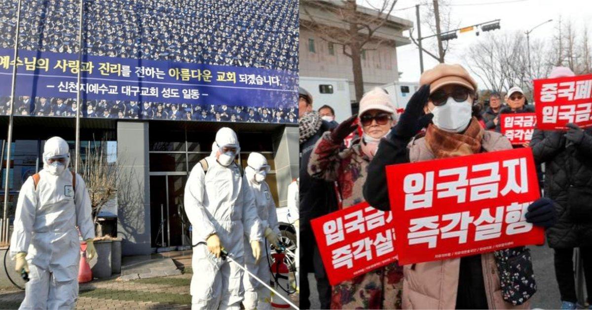 korea.png?resize=300,169 - 【新型肺炎】 韓国で感染者3日間で5倍に‼ その原因は⁈ 400人以上に症状…