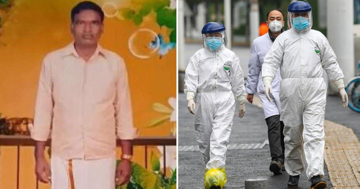 man hanged himself save family coronavirus.jpg?resize=1200,630 - Father Took His Own Life To Save His Family From Coronavirus