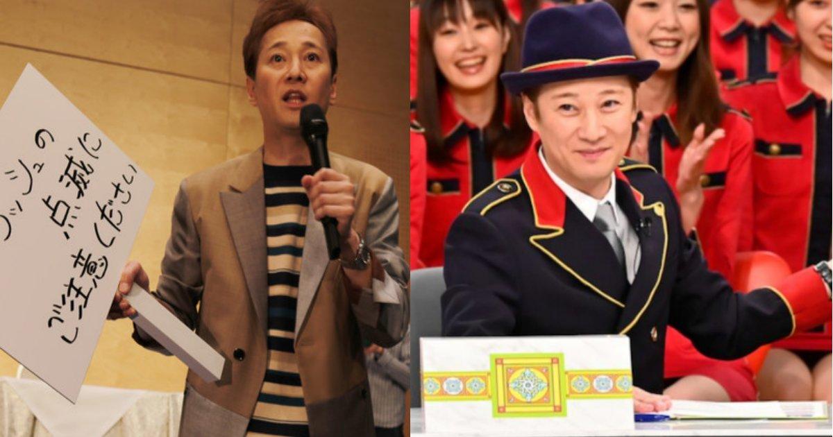 nakaimasahiro.png?resize=300,169 - ジャニーズ事務所退社&独立の中居正広、今後大人の事情でレギュラー番組の打ち切りが危惧されている?