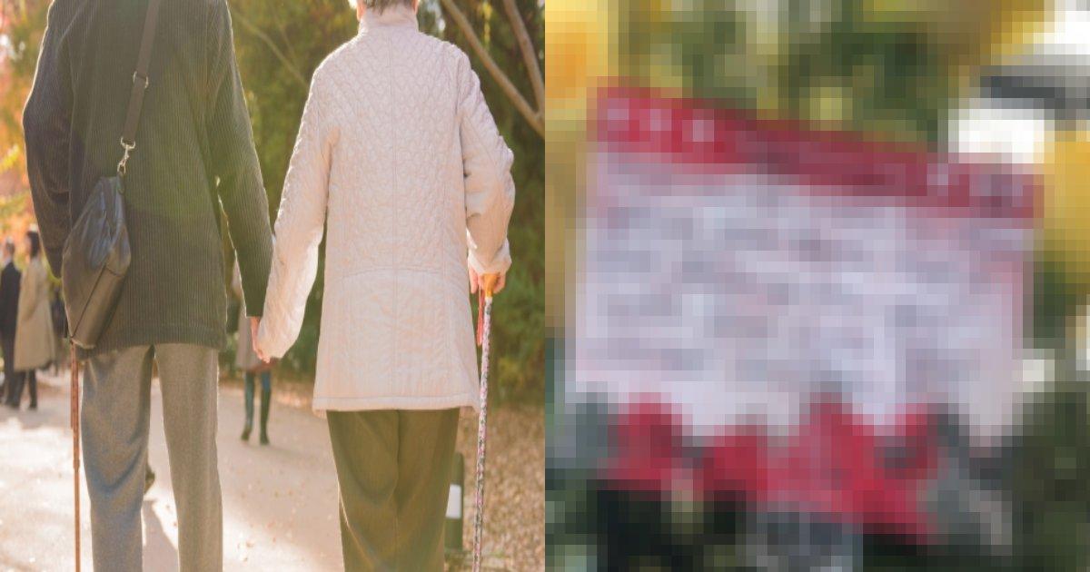 rouhuuhu.png?resize=412,232 - 天国の夫から届いた最後のバレンタインプレゼント...「天国から愛してると叫んでいる」