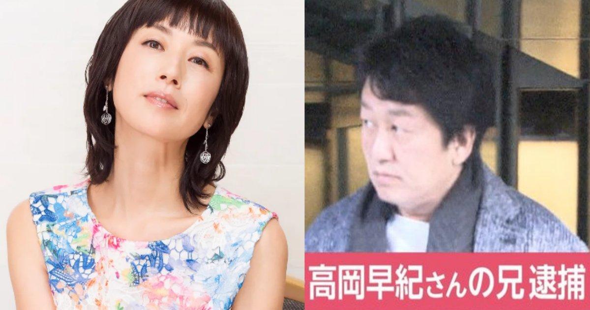 takaoka.png?resize=300,169 - 高岡早紀の実兄が脱税で逮捕!2018年には内縁の夫も逮捕されるという悲劇が…