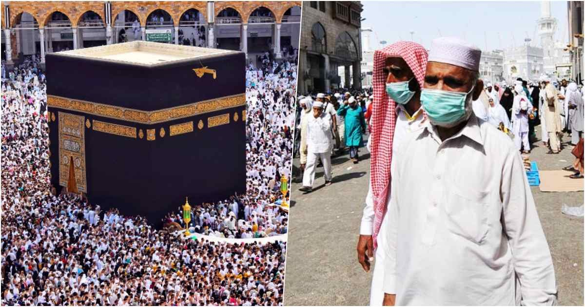 thumbnail 36.jpg?resize=1200,630 - In A Historic Move, Saudi Arabia Suspends Pilgrimages To Islam's Holiest Sites Over Coronavirus Fears