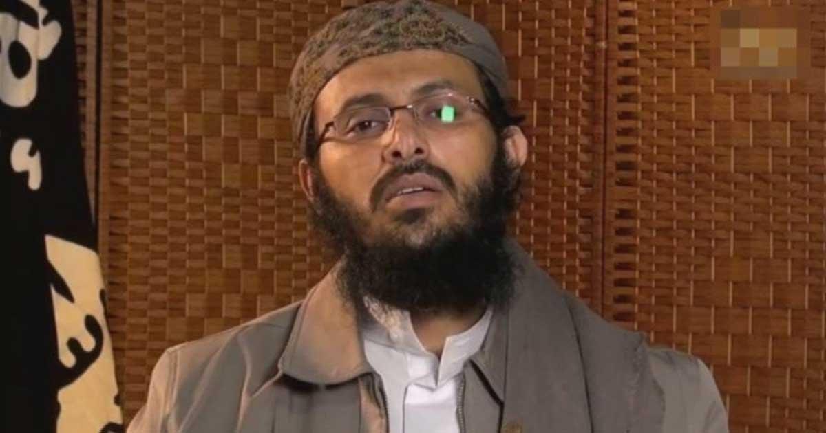 trump announces leader of al qaeda in yemen killed by us drone strike2x.jpg?resize=300,169 - La Maison Blanche confirme la mort du terroriste d'Al-Qaïda lors d'une frappe aérienne