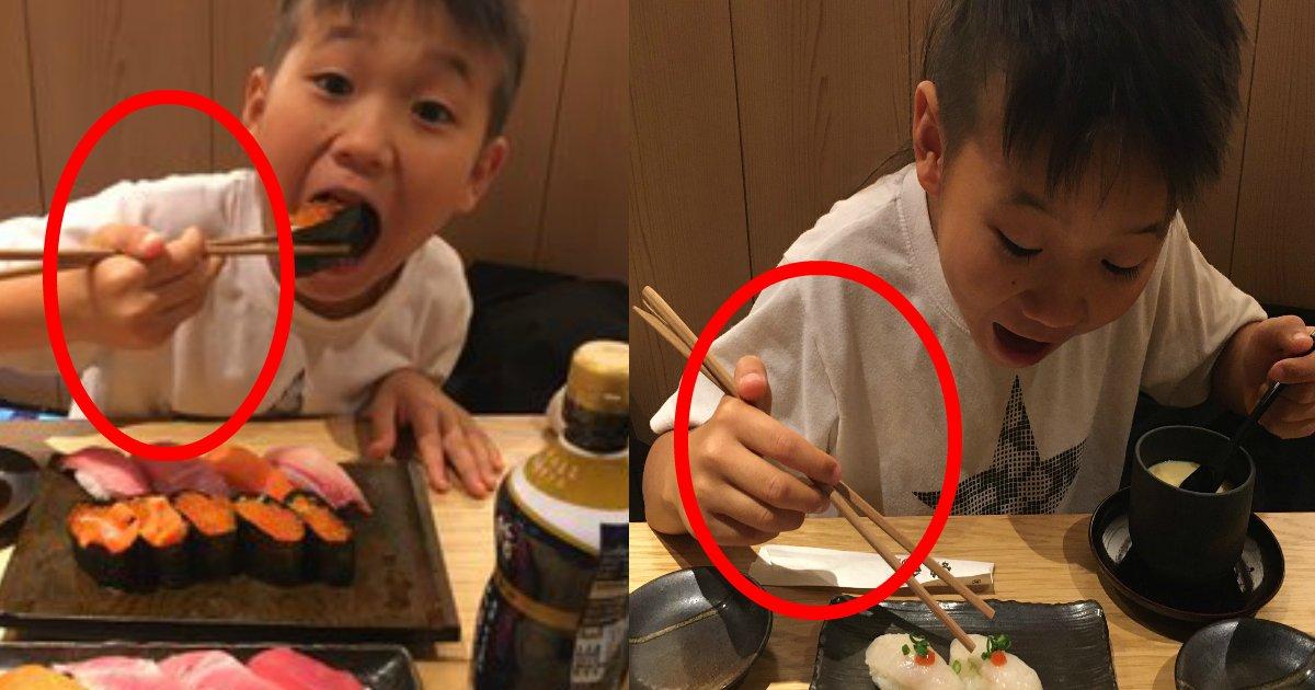 yutabon.png?resize=1200,630 - 小学生YouTuber・ゆたぼんの箸の持ち方に賛否両論?「不登校のくせに高級寿司とは…」といった理不尽な批判も相次ぐ