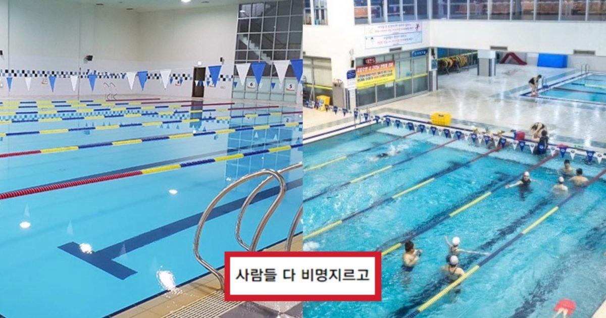 "325db221 9809 467a af14 fa2c748f4490 e1585582159270.jpg?resize=412,275 - ""저 때문에 수영장 사람들이 전부 비명질렀어요..""…수영장에 30만원 배상한 '충격적인' 사연"