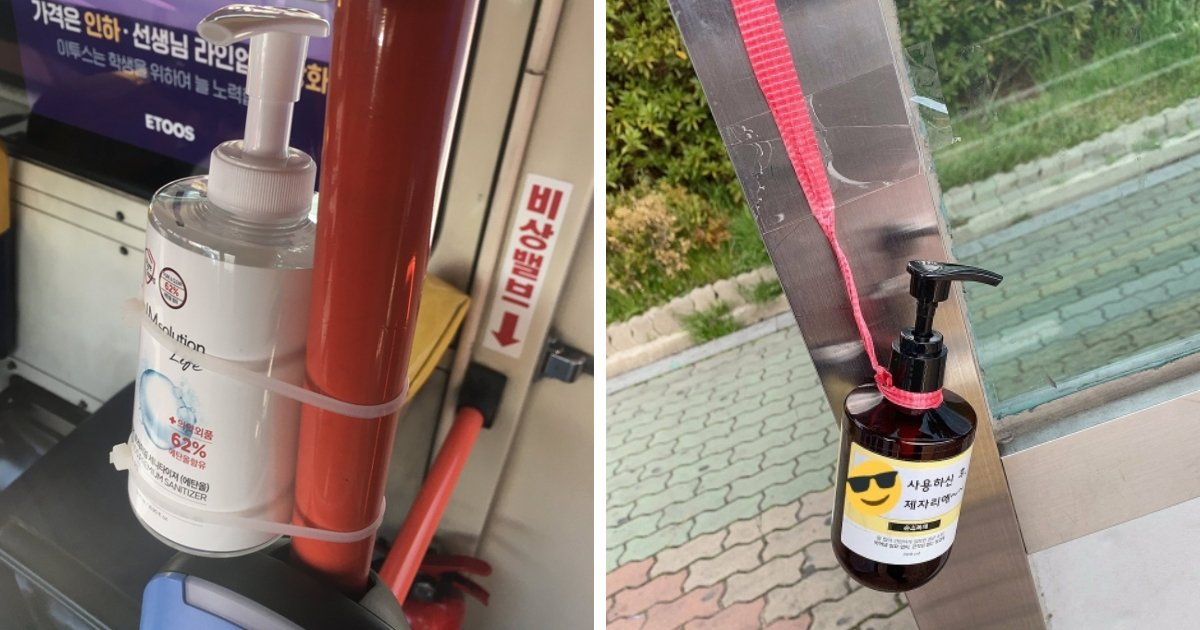 7 31.jpg?resize=412,232 - 한국 지하철과 버스에 배치된 '손소독제'를 보고 놀란 '외신' 반응