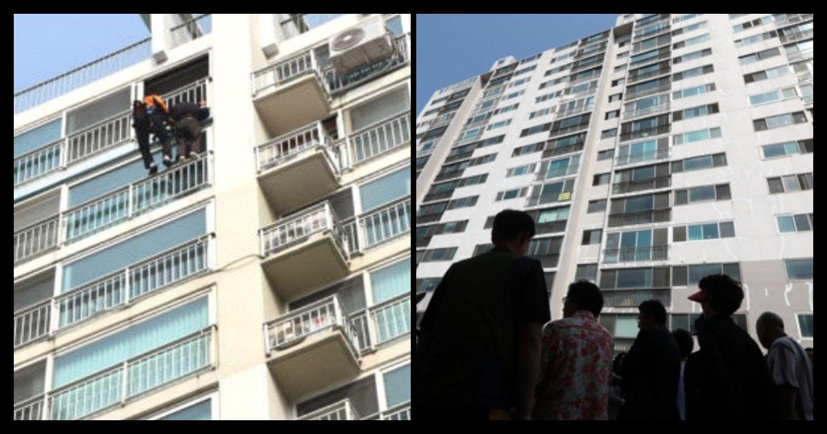 collage 258.png?resize=412,275 - 부천 25층 아파트 난간에서 20분 매달려있다가 떨어진 21살 대학생이 마지막으로 '외친말'