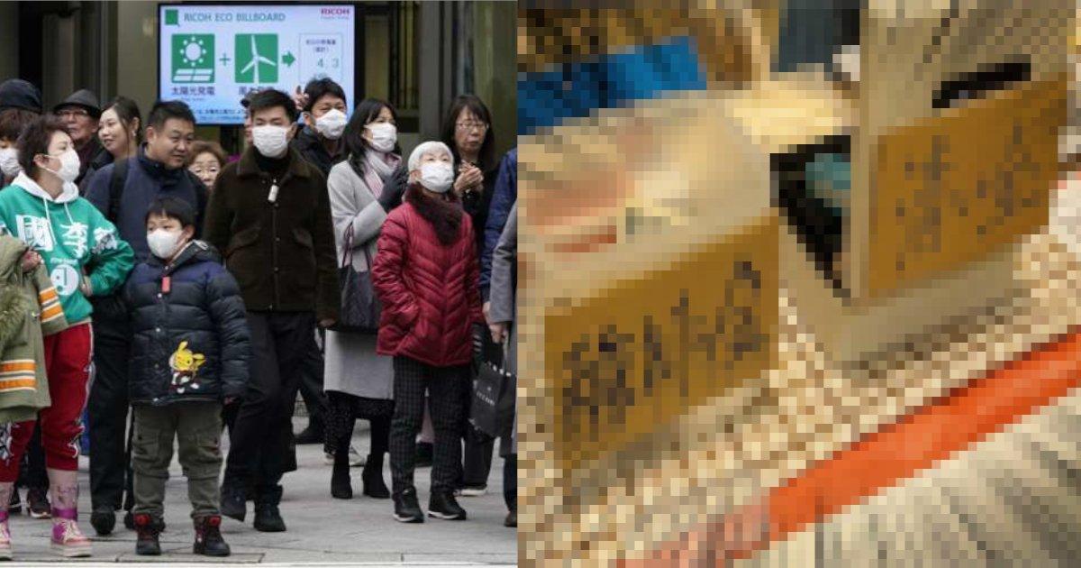 corona 2.png?resize=412,232 - ツッコミ殺到‼ イベント会場で感染対策をした製麺会社、様子がおかしい⁈