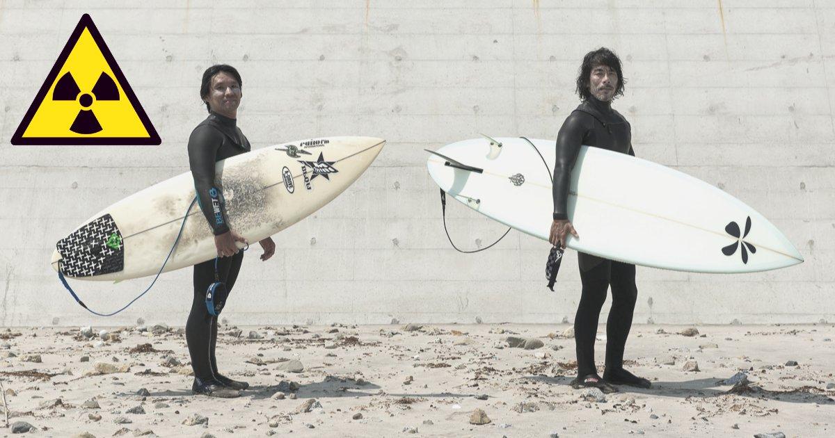 diseno sin titulo 42.png?resize=412,232 - ¡Luego Del Accidente, Este Hombre Todavía Hace Surf En Las Aguas Radioactivas! (FOTOS)