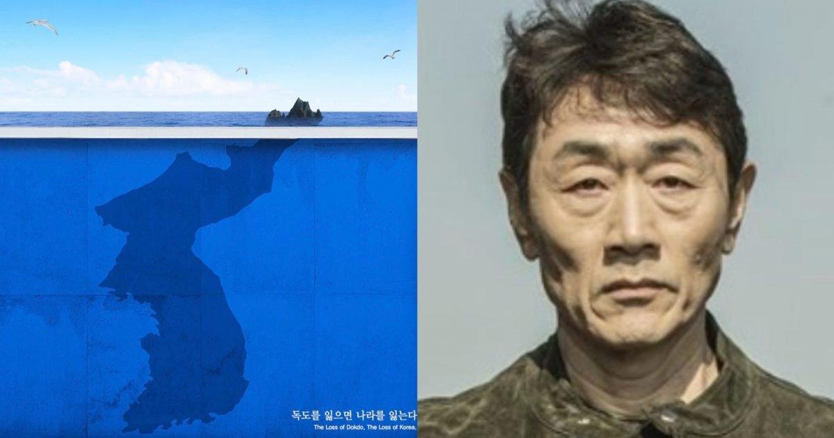 """image from ios 22 e1585570628822.jpg?resize=412,232 - """"독도는 누구땅?""""이라는 일본 기자의 말에 '참교육'시전한 대배우 허준호"""