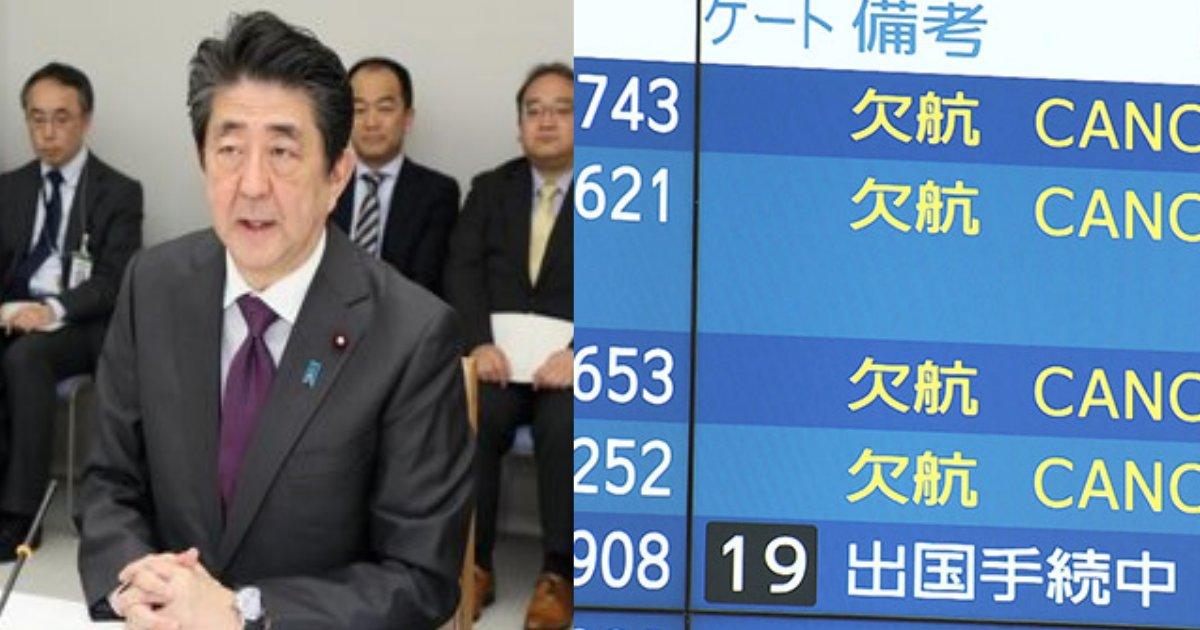 taikou.png?resize=1200,630 - 韓国が日本に対抗し入国制限措置を発表も韓国国民「韓国がここまで感情的な国とは思わなかった」
